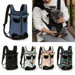 Sac de transport pour animaux de compagnie (torse ou dos) - Chien Chat