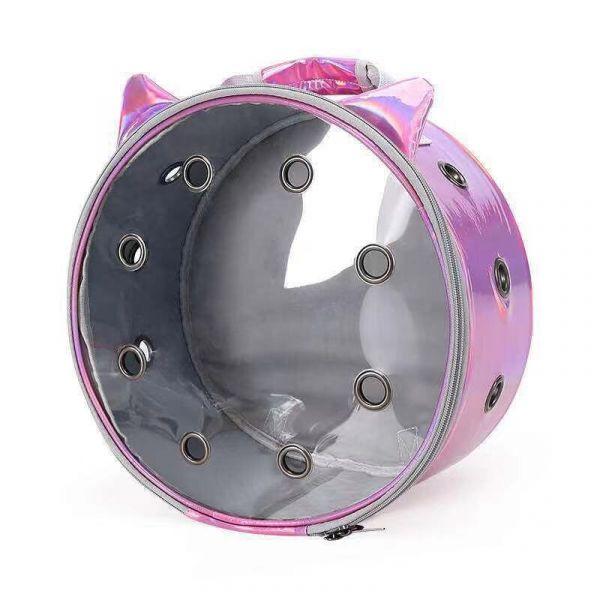 Sac À Dos Circulaire Transparent Pour Animal - Chien Chat
